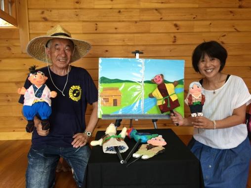 『コスモス公園』釜石が被災した時この亨さんは自分の農地を子供達がいっぱい遊べる公園にしました